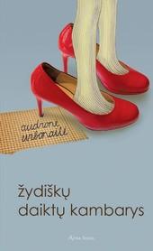 Zydisku_daiktu_kambarys