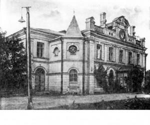 Valstybės teatras. 1921