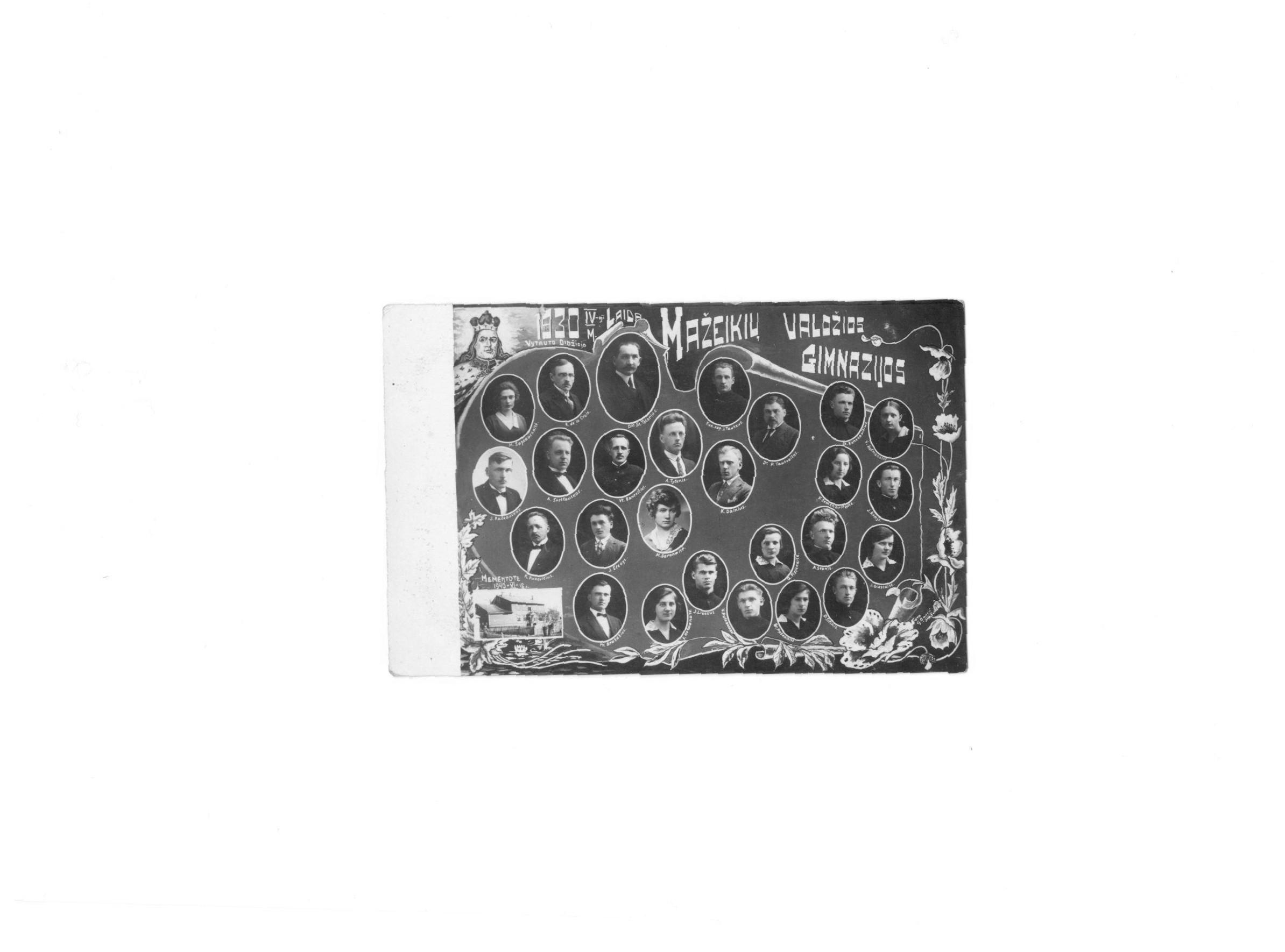 Vinjetės nuotrauka iš Vytauto Pupšio asmeninio archyvo