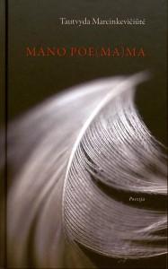 Tautvyda Marcinkevičiūtė. Mano poe(ma)ma. Poezija. V.: Lietuvos rašytojų sąjungos leidykla, 2017. 168 p.