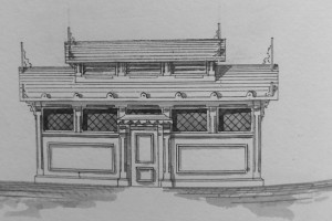Viešojo tualeto fasadas. XX a. pr.