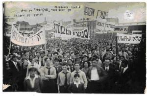 Bundistų jaunimo organizacijos susirinkimas Varšuvoje. 1932 m. birželis. Bundo žydų darbo judėjimo archyvas, Niujorkas