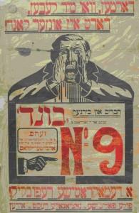 """Žydų darbininkų Bundo plakatas jidiš kalba, skelbiantis: """"Kur gyvename – ten ir mūsų žemė! Demokratinės respublikos! Visų politinių ir tautinių teisių žydams. Pasirūpinkime, kad žydų darbininkų klasės balsas būtų išgirstas Steigiamojoje Asamblėjoje."""" Kijevas, apie 1918 m. Bundo žydų darbo judėjimo archyvas, Niujorkas"""