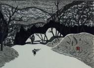 """Kiyoshi Saitō. Iš ciklo """"Žiema Aidzu"""". 1958"""