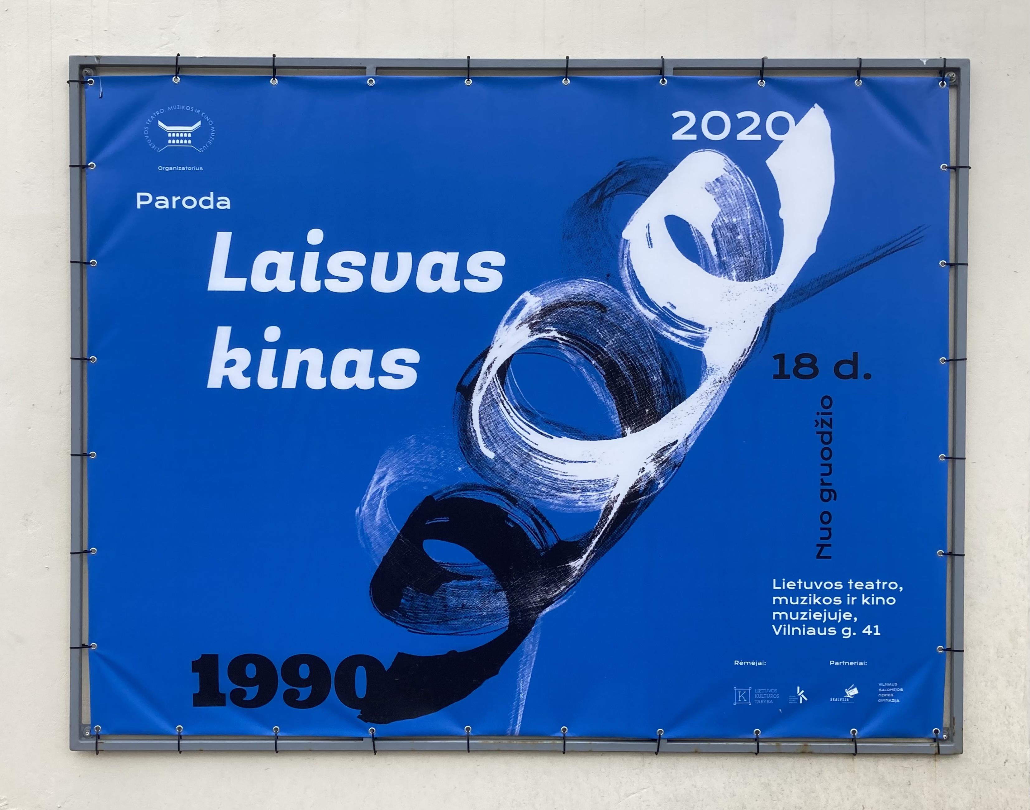 """Parodos """"Laisvas kinas: 1990–2020"""" afiša Vytauto Abromaičio nuotrauka"""